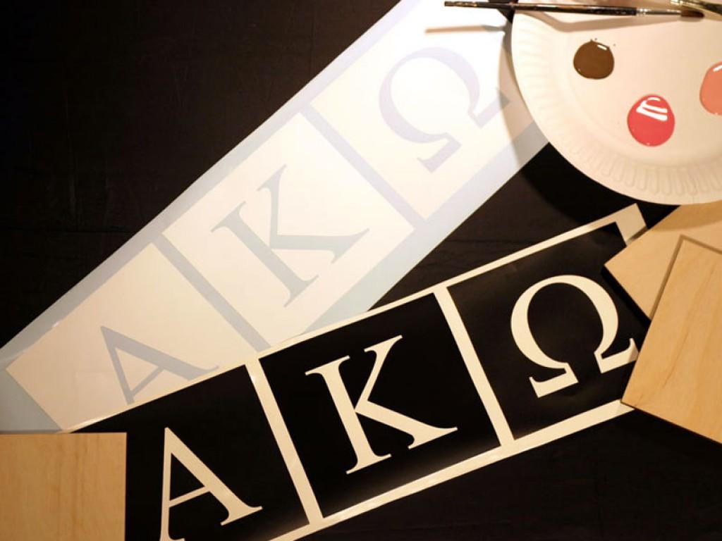 Greek Stencils
