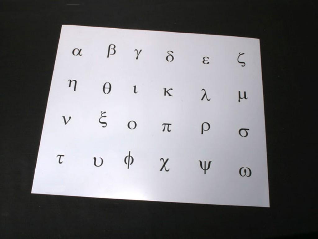 Greek Stencil Set